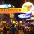 Toute première étape de mon périple : la capitale thailandaise ! De tout ce qu'on m'en a dit, je m'attendais a trouver une immense cité grouillante, turbulante, pleine de couleurs […]