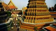 Après cette deuxième étape cambodgienne, me voici de retour à Bangkok, 2 jours en transit en attendant mon avion pour Taipei. Je profite de ces deux jours pour visiter ce […]