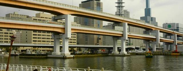 Hier j'ai appris qu'à l'instar de Taiwan, le Japon compte ses années différemment. En plus du calendrier grégorien, selon lequel nous sommes en 2011, ils ont les années pour chaque […]