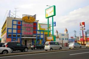 Quartier moderne, Mastue