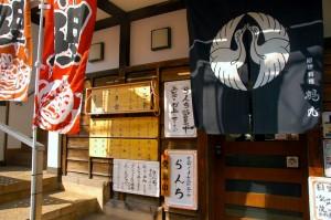 petit temple, Matsue