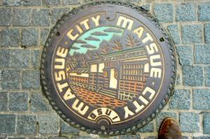 à côté de la plaque, Matsue