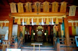 temple, parc de Matsue-jo