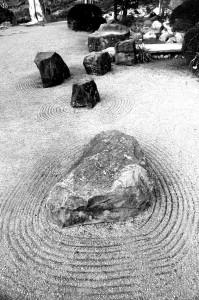 Jardin d'un samouraï, Matsue