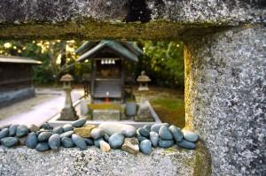Autel de prière, parc de Matsue-jo