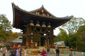 la pagode à la cloche, Todai-ji, Nara
