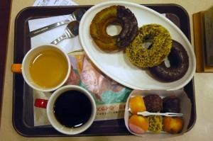 Mister Donut !