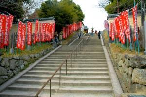 montée vers les temples, Nara