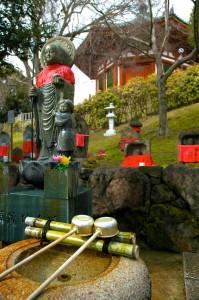 fontaine sacrée, Kofuku-ji, Nara