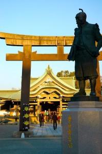 Hokoku-jinja, Osaka