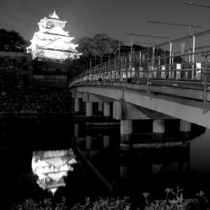 passerelle nord d'Osaka-jo