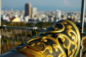 Observatoire d'Osaka-jo